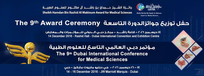 The 9th Dubai International Conference for Medical Sciences