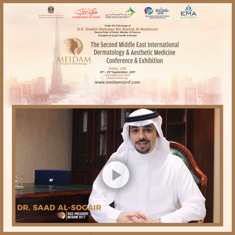 HMAward's Interview with Dr. Saad Al-Sogair about the Scientific Topics of MEIDAM 2017