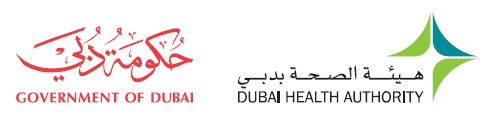 dha logo with gov logo
