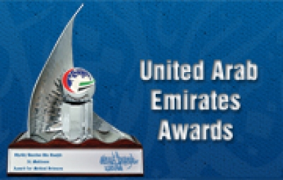 United Arab Emirates Awards