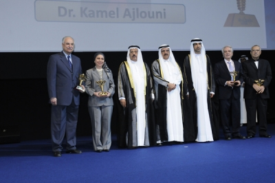 Arab World Awards Winners