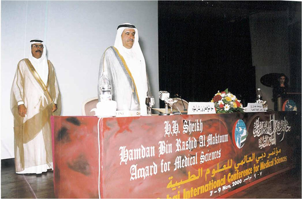 Dubai International Conference of Medical Sciences 1999-2000