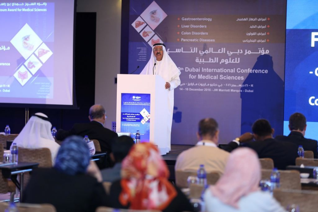 Dubai International Conference of Medical Sciences 2015-2016