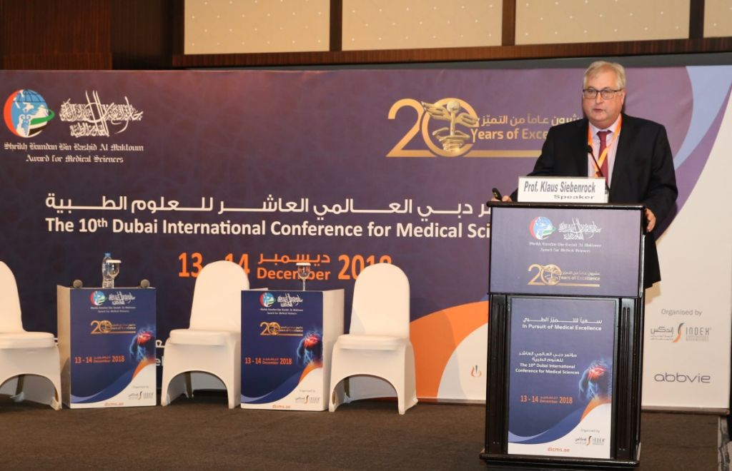 Dubai International Conference of Medical Sciences 2017-2018