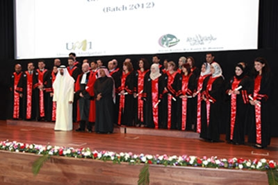 Hamdan Medical Award held the Graduation Ceremony of the 2nd batch of the Diploma in Regional Anesthesia and Analgesia