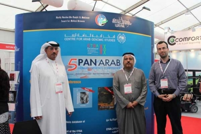 Hamdan Award Participates In The Arab Health Congress