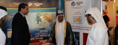 Hamdan Medical Award participates in DUPHAT Exhibition