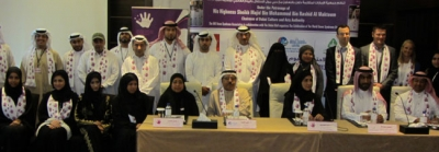 Hamdan Medical Award is a gold sponsor of the World Down Syndrome Day