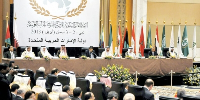 H.H. Sheikh Hamdan bin Rashid opens the 4th Meeting for the Council of Arab Finance Ministers