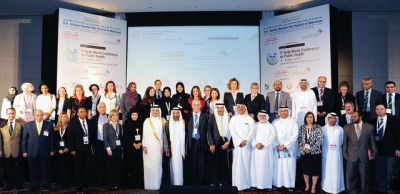 Hamdan Medical Award supports the 1st Arab World Conference on Public Health