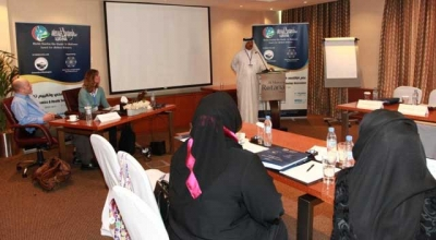Hamdan Medical Award concludes the 1st module of the Health Economics Diploma