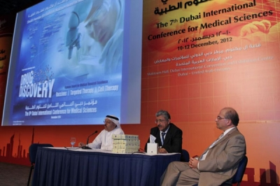 """Drug discovery"" is the main topic of the 8th term of Hamdan Medical Award"