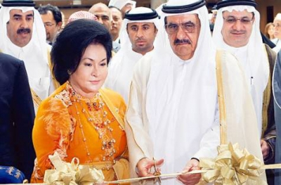 H.H. Sheikh Hamdan Bin Rashid opens 12th Asia-Pacific Conference on 'Giftedness'
