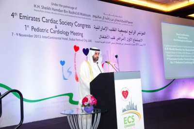 Hamdan Medical Award supports the strategy to raise the awareness towards the risk factors of heart disease