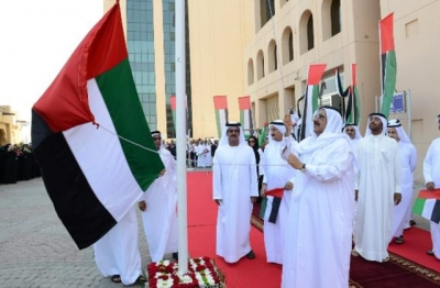 "H.H. Sheikh Hamdan Bin Rashid celebrates the ""Flag Day"""