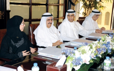 H.H. Sheikh Hamdan Bin Rashid chairs the Meeting of the Board of General Pensions and Social Security Authority