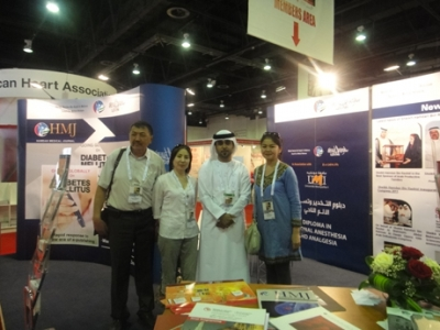 Hamdan Medical Award supports World Congress of Cardiology