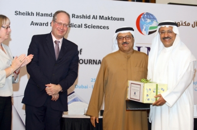 The official Journal of Hamdan Medical Award is named after H.H. Sheikh Hamdan Bin Rashid Al Maktoum