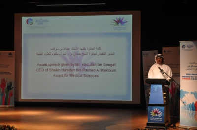 Hamdan Medical Award launches the National Awareness Campaign on Rare Diseases