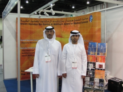 Sheikh Hamdan Bin Rashid Al Maktoum Award for Medical Sciences participates in Abu Dhabi Medical Congress 2011