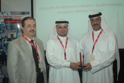 Dubai Department Of Tourism And Commerce Marketing Honors SHAMS