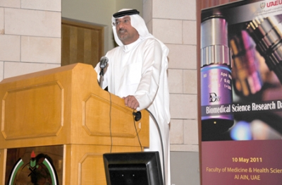 Sheikh Hamdan Bin Rashid Al Maktoum Award for Medical Sciences supports the Biomedical Science Research Day