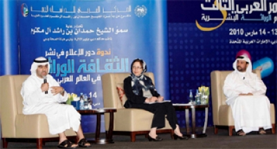 "A central attraction of the ""3rd Pan Arab Human Genetics Conference"" Sheikh Hamdan Award for Medical Sciences holds symposium on the ""role of media in Genetic Literacy in the Arab World"""