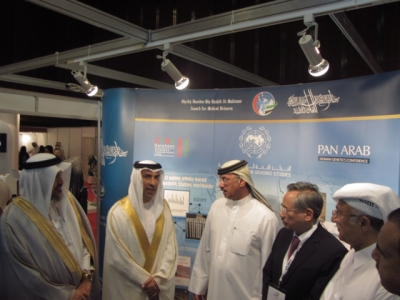 Hamdan Medical Award participates in the International Family Medicine Exhibition