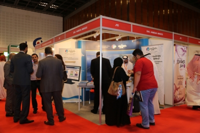 Hamdan Medical Award participates in the Dubai International Pharmaceuticals and Technologies Conference and Exhibition