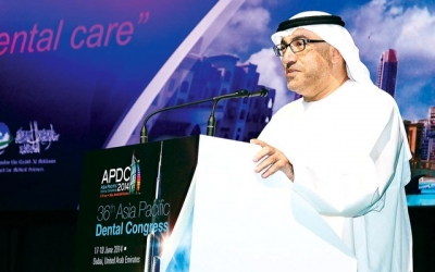 Under the patronage of H.H. Sheikh Hamdan bin Rashid Al Maktoum:  Hamdan Medical Award supports the 36th Asia Pacific Dental Congress
