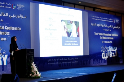The 8th Dubai International Conference for Medical Sciences concludes its activities