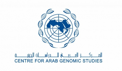 On the occasion of the World Rare Disease Day: The Centre for Arab Genomic Studies issues a gap analysis report on the subject of scientific research on rare diseases in the Arab world UAE and KSA the most proliferative Gulf countries researching the genetic causes of rare diseases