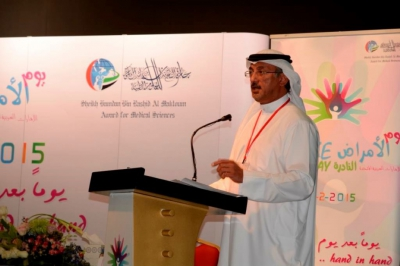 Hamdan Medical Award commemorates the World Rare Disease Day