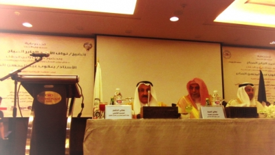 Hamdan Medical Award participates in a conference about the doctors responsibility from the Islamic perspective in Kuwait