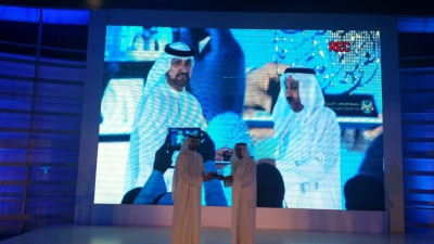 UAE University honors Hamdan Medical Award