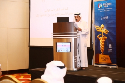 Hamdan Medical Award organizes the 1st International Pediatric Pulmonology Conference in Dubai