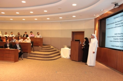 "Hamdan Medical Award organizes a training course on ""Making Children Safer in Radiological Imaging"""