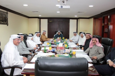 The 1st meeting for the new Board of Trustees of the Hamdan Medical Award
