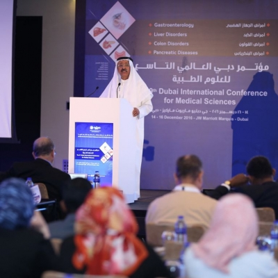 The 9th Dubai International Conference for Medical Sciences is inaugurated