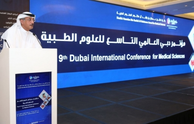9th Dubai International Conference for Medical Sciences honors 3 young researchers