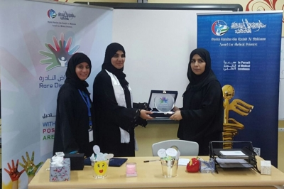 Hamdan Medical Award raises awareness on rare diseases for students of 13 secondary schools in UAE