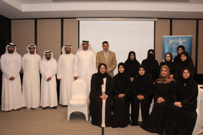 Emirates Rare Diseases Association