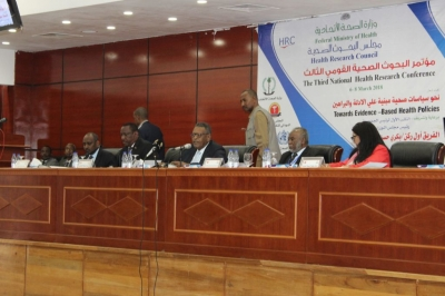 Hamdan Medical Award Participates in Third National Health Research Conference, Khartoum