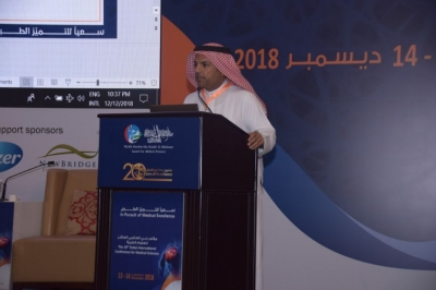 Hamdan Medical Award Organizes 11 Workshops within the 10th Dubai International Conference for Medical Sciences