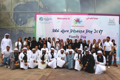 Awareness Campaign on Rare Diseases Concludes