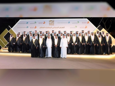 H.H. Sheikh Hamdan bin Rashid Al Maktoum attends the 10th group wedding of the Dubai government Departments