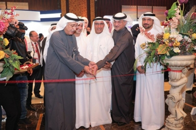 5th Emirates Plastic Surgery Congress Opens in Dubai Today