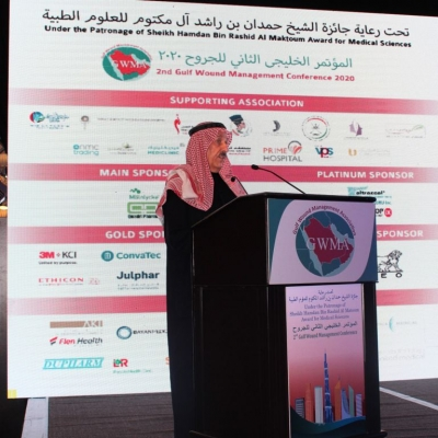 The 2nd Gulf Wound Management Conference Launched in Dubai.
