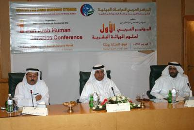 The Centre for Arab Genomic Studies and the Human Genome Organisation meet at the First Pan Arab Human Genetics Conference in Dubai