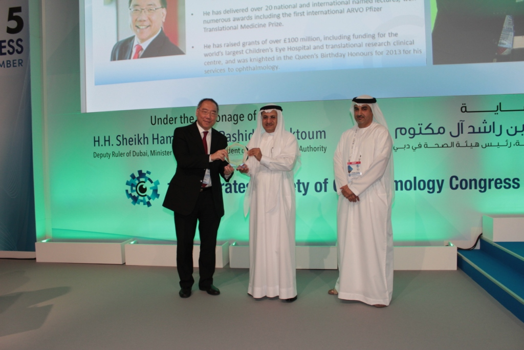 Hamdan Medical Award supports the 16th Emirates Society of